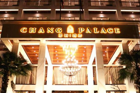 Chang Palace Vientiane
